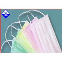 Buy cheap Breathable Medical Non Woven Fabric For Surgical Caps And Mask 10GSM - 60GSM from wholesalers