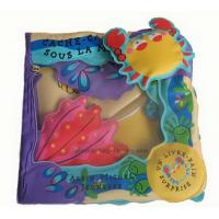 Buy cheap Children's bath educational EVA book , infant bath book learning underwater world from wholesalers
