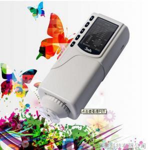 Buy cheap nr145 d65 light source colorimeter color analysis equipment portable colorimeter with 8mm aperture PC software product