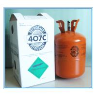 Buy cheap Purity r407c refrigerant for sale 25lbs r407c refrigerant from wholesalers