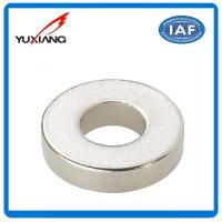 Buy cheap Advanced Technology Super Strong Neodymium Magnets Ring Shape Customized from wholesalers