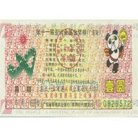 Buy cheap Warranty Certificate Hologram Sticker Printing Anti Fake With PET Aluminum Film from wholesalers