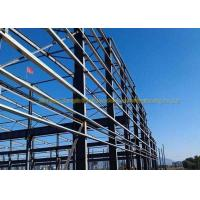 Buy cheap Q235 White Zinc Coat Galvanized Steel Square Tubing Structure C Channel from wholesalers