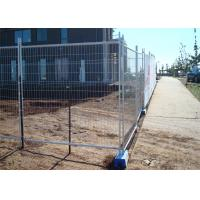 Buy cheap 32mm round tubing wall thick 1.5mm construction fence 2.1m height x 2.4m width mesh 60mm*150mm*3.5mm diameter from wholesalers