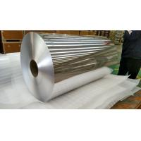 Buy cheap Food Container Aluminum Foil 8011 With Strong Mechanical Properties from wholesalers