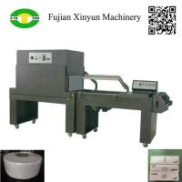 Buy cheap Low price semi automatic sealing and shrink wrapping machine price from wholesalers