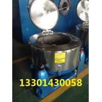 Buy cheap Clothes dryer_ Industrial dehydrating _The centrifuge product