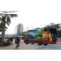Buy cheap Truck Simulation Mini Mobile 5D Cinema With 6 , 9 , 12 Seats product