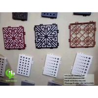 Buy cheap Metal panels with laser cut design for facade, cladding wall decoration aluminum material from wholesalers