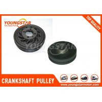 Buy cheap Md180218 Md-180218 Crankshaft Pulley For Mitsubishi Galant from wholesalers