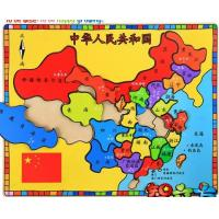 Buy cheap Wholesale Unique Decorative Painting China Map Jigsaw Toddler Wooden Puzzles from wholesalers