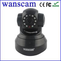 Buy cheap Shenzhen Wanscam HW0024 Indoor Mini Wifi HD Box-Style Web Cam with 32G SD Memory Card Recording Supported from wholesalers