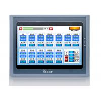 Buy cheap Ethernet Network HMI Human Machine Interface Small Power Consumption from wholesalers