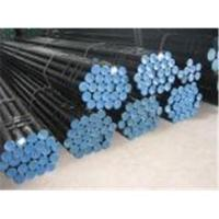 Buy cheap ASTM A106 Pipe from wholesalers