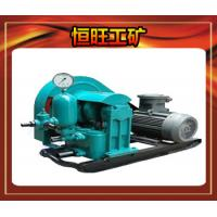 Buy cheap lime slurry pump from wholesalers