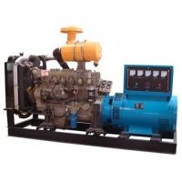 Buy cheap China manufacturer! weichai generator 75kw power genset price list from wholesalers