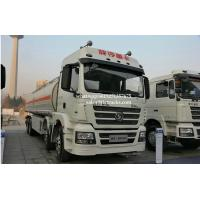 Buy cheap Shacman  M3000  fuel tanker  Refueling bowser truck oil fuel Crude oil,petroleum,diesel, eatable oil, water, alcohol,etc from wholesalers