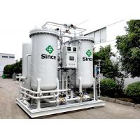 Buy cheap Small Scale Industrial Oxygen Concentrator Plant Used In Oxygen Enriched Combustion from wholesalers