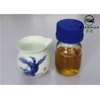 Buy cheap Bacterial Fungal Amylase Enzyme Used In Overflow / Jig / Hank Dyeing Machine from wholesalers