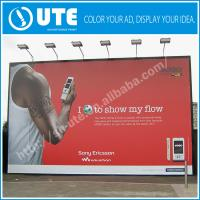 Buy cheap digital banner print outdoor advertising pvc banner flex vinyl banner from wholesalers