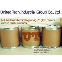 Buy cheap Anti-bacterial chemical agent Ag-Zn glass carriers in the PP, PE, PVC, PS, PET, ABS, etc. Siliver Zinc Glass carrierries from wholesalers