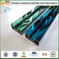 Buy cheap 201 ISO Approved Colorful Stainless Steel Welded Tube product