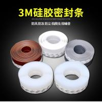 Self adhesive rubber silicone white semi-clear door windows weather strip