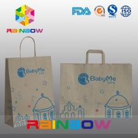 Buy cheap Printed Colorful Customized Paper Bags Gift Paper Bag For Cloths / Shoes from wholesalers