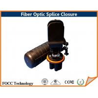 Buy cheap 2 In 2 Out Dome Style Fiber Optic Splice Enclosure / Fibre Optic Connection Box from wholesalers