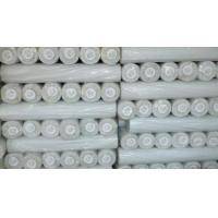 Buy cheap non-woven interlining from wholesalers