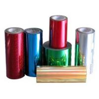 Buy cheap Christmas Gift  Silver Foil Roll MSDS 120M Length Wrapping Paper from wholesalers