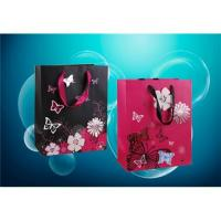 Buy cheap Fashion Ladies' paper handbag from wholesalers