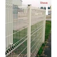 Buy cheap Security Fencing from wholesalers