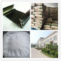 Buy cheap HAA hardener SA3120/Equivalent to EMS XL552/HARDENER FOR POLYESTER POWDER COATINGS from wholesalers