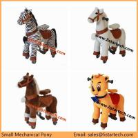Buy cheap Human Power Mechanical Horses, Kid Ride on Horse Mechanical Rocking Pony at Factory Sale from wholesalers