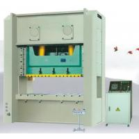 Buy cheap H Type Two Point Straight Side Press Machine Hot Forging Products from wholesalers
