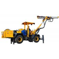 Buy cheap Tunneling Rock Drilling Rig With Strong Universal Drill Arm 360 Degrees from wholesalers
