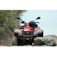 Buy cheap 500cc water cooled EFI engine 4X4 ATV for sale from cfmoto from wholesalers