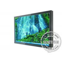 Buy cheap Hd 70 Inch Wall Mount Lcd Display Support Sd Card Vga Or Usb , 600cd / M2 Brightness from wholesalers