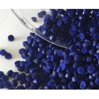 Buy cheap Blue Color Pigment For Eva Foaming , Sport Facility Rubber Masterbatch from Wholesalers
