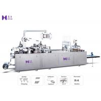 Buy cheap 25-45 Pcs / Min Blister Card Packaging Machine , 0.6Mpa Battery Heat Sealing Machine from wholesalers