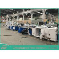 Buy cheap 300mm Plastic Profile Extrusion Machine For PVC Ceiling Panel Low Power Consumption from wholesalers