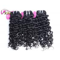 Buy cheap One Donor Jerry Curl Peruvian Virgin Hair Weft Black Color No Bad Smell from wholesalers
