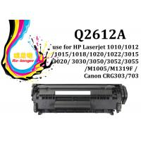 Buy cheap Compatible Laser Toner Cartridge Re-Longer Q2612A use for HP Printers1010/1012/1015 from wholesalers
