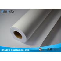 Buy cheap Medium Textured Polyester Canvas Rolls Matte Bright White 24 36 44 50 60 from wholesalers