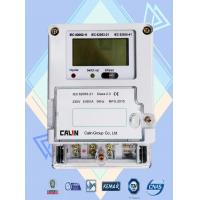 Buy cheap Government First Utility Smart Meter Digital Electric Meter Remote Control from wholesalers