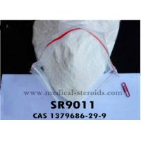 Buy cheap Pharma Grade SR9011 SARMs Raw Powder For Muscle Building Supplements from wholesalers