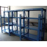 Buy cheap Garage Double Deep Steel Racking Unit , Mold Warehouse Storage Shelving from wholesalers