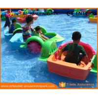 Buy cheap Kids Paddle Boat Inflatable Water Pools Inflatable Swimming Pool Paddle Boat from wholesalers