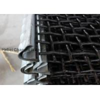 Buy cheap Gravel Screen Mesh Anti Rust Paint , Heavy Duty Wire Mesh Screen For Vibrating Screen from wholesalers